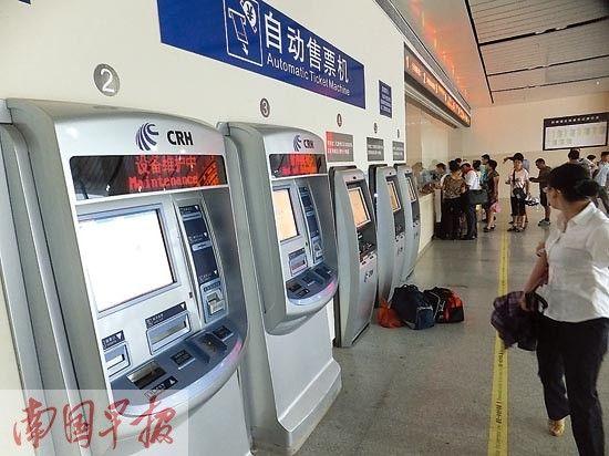 """在防城港北站,5台自动售票机""""瘫痪""""。记者 赵劲松 摄"""