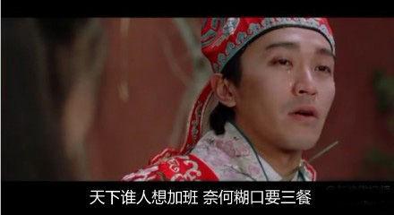 吴晓波:为什么你如此努力还这么穷?