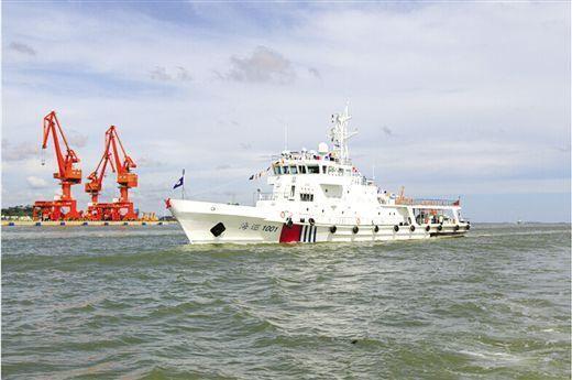 海巡1001船