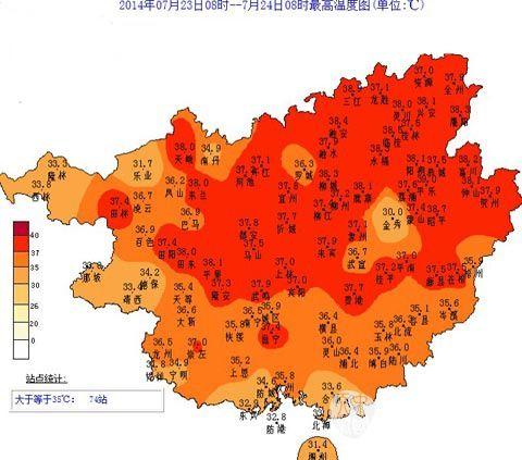 7月23日高温实况分布图,红色表示37℃以上的高温
