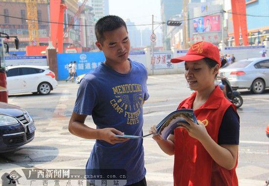 志愿者在为路人介绍周围的交通概况。广西新闻网记者 宋瑶 摄