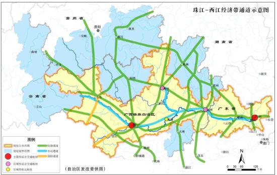 珠江-西江经济带通道示意图。自治区发改委供图