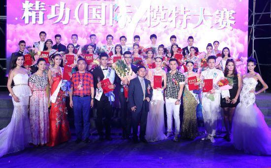 2014第十三届精功(国际)模特大赛总决赛华美落幕