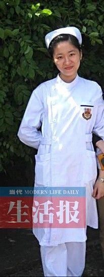 穿护士服的钟文营(家属提供)