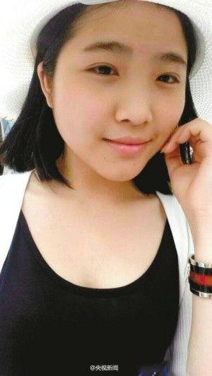 今晚重庆警方证实,失踪的20岁重庆女孩高渝已确认遇害