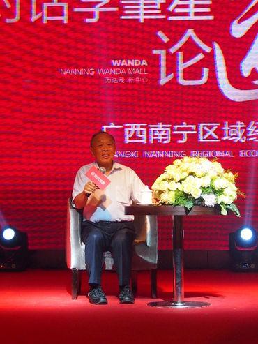 中国公共外交协会会长、前外交部部长李肇星在论坛上发表演讲。新华社记者 管浩摄