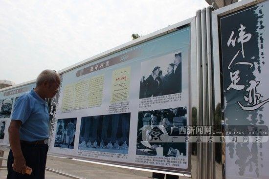 一位老人在认真观看邓小平图片展。 广西新闻网记者 凌聪 摄