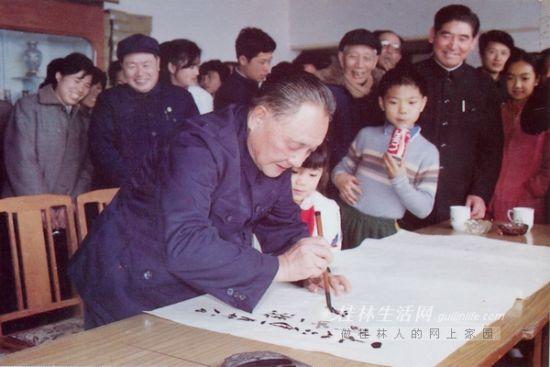 邓小平同志第二次游览芦笛岩后欣然题词。莫洲保 摄