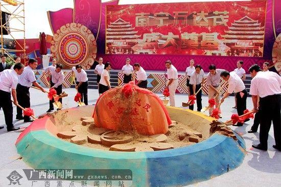图为南宁万达茂项目举行开工奠基仪式。广西新闻网记者 杨郑宝 摄