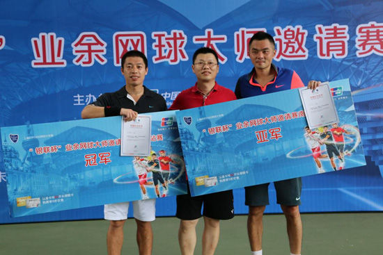 主办方中国银联广西分公司领导为冠亚军颁奖。单打冠军陈晓龙(左一),单打亚军彭涛 (右一)