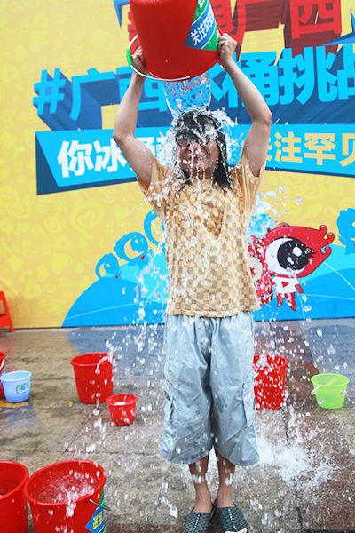 广西大V参加冰桶挑战