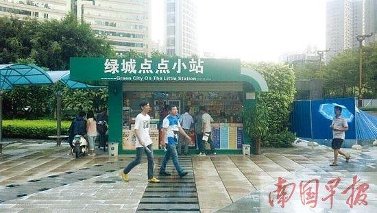 """网友随手拍到的""""囧译""""。图片来源:南国早报"""