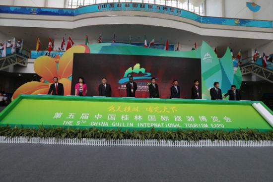第五届桂林国际旅游博览会开幕 图源:新浪旅游