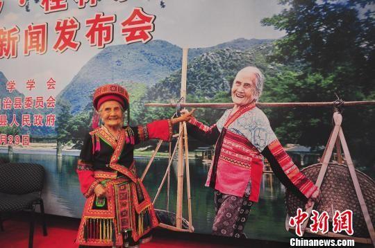 8月29日,恭城瑶族自治县百岁老人李玉珍在授牌仪式上。唐梦宪 摄