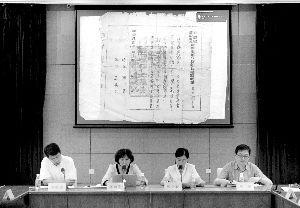 江苏省档案馆昨天公布34份68件馆藏抗战档案史料