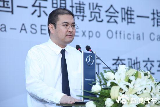 北京梅赛德斯-奔驰销售服务有限公司南区总经理吴辰发言