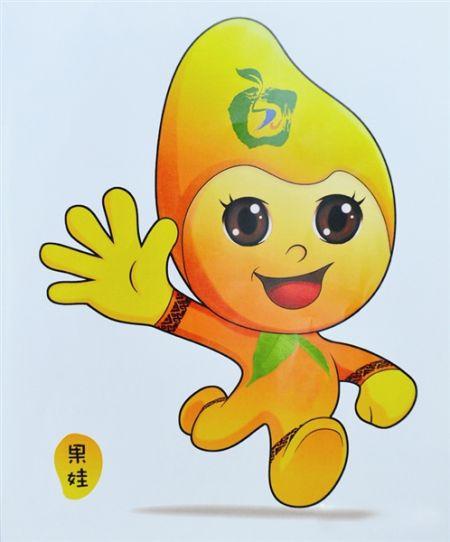 """活泼可爱的吉祥物""""果娃""""(据广西住建厅官网)"""