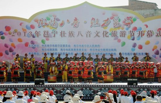13年开幕式上的精彩民俗演出 潘浩摄