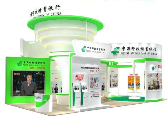 中国邮政储蓄银行东盟博览会展区效果图