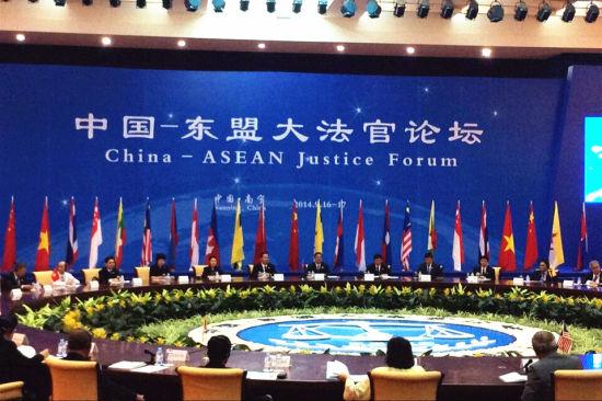 9月16日中国-东盟大法官论坛在南宁开幕
