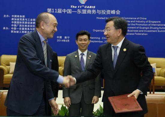 大华银行与中国贸促会签约仪式
