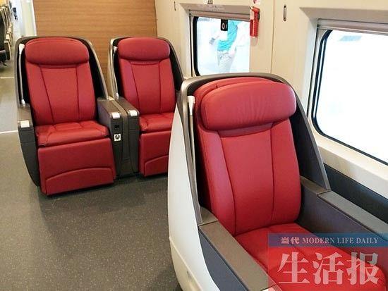 ●商务座 座椅更舒适