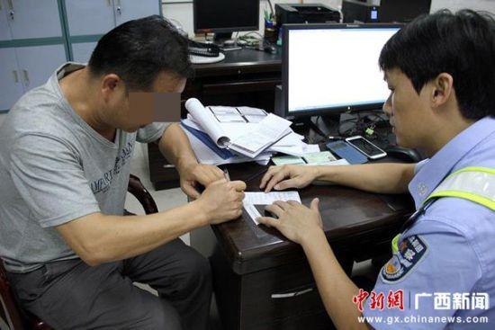 该男子在接受处罚(图片由梧州交警高速一大队提供)