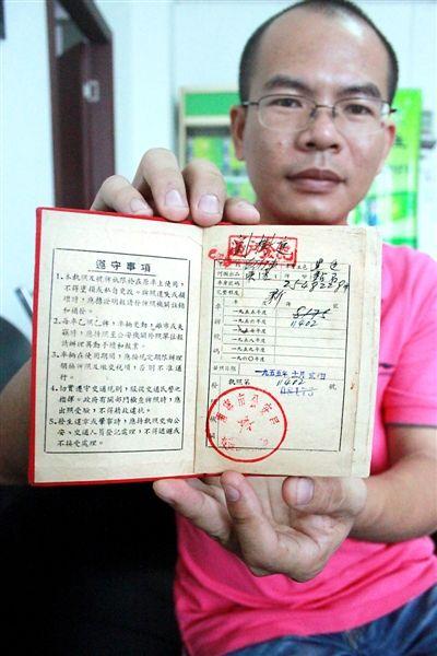 马承雄和他收集的自行车证