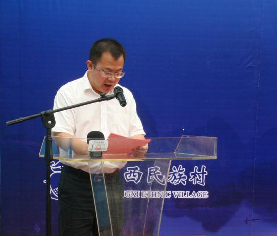 宜州市长周飞致辞 图/王晓茵