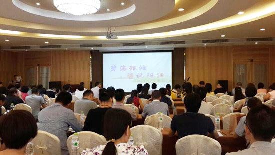 广东阳江市旅游推介会在南宁举办。图为推介会现场