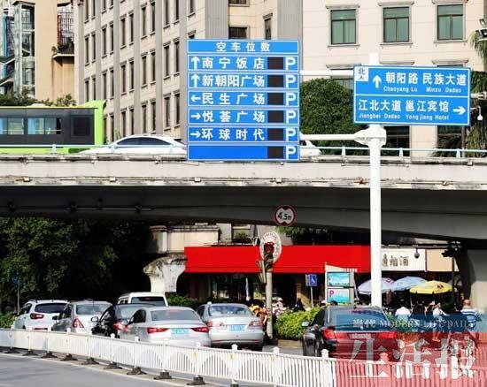 邕江大桥北设立的市区各个位置停车位提示牌