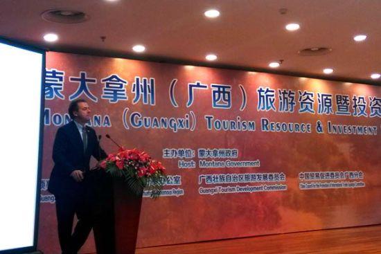 蒙大拿州长史蒂夫·布洛克介绍蒙大拿的投资环境和旅游资源