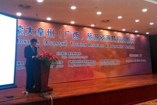 蓝天立副主席向国际友人介绍广西的投资及经贸情况