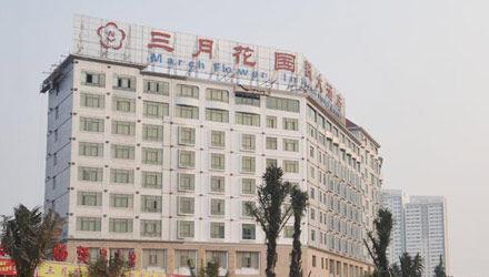 南宁三月花国际大酒店