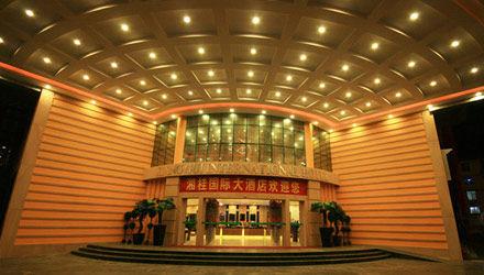 南宁湘桂国际大酒店