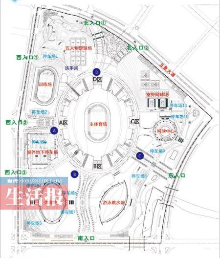 广西体育中心设立4个公共自行车临时点。