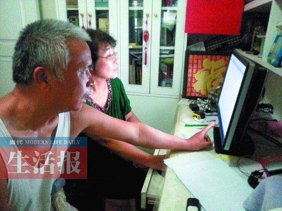 李蓓与老伴在上网。图片来源:当代生活报