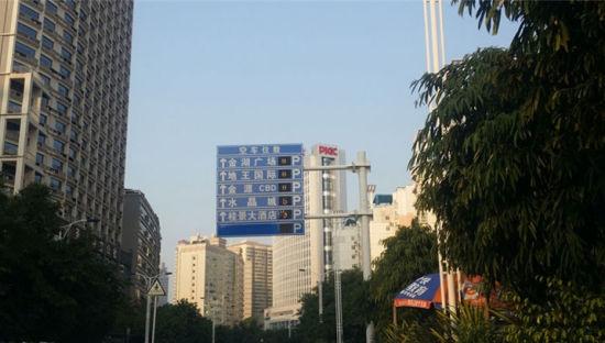 10月6日下午6时,一块停车指引牌显示水晶城只有6个空余车位。