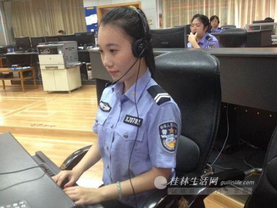 市公安局110指挥中心的接警员正在接听报警电话