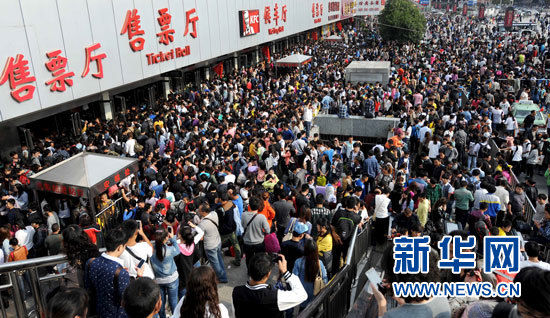 9月30日,乘客在郑州长途汽车中心站售票处前排队购票。当日,郑州火车站、各个长途汽车站都迎来客流高峰。据郑州火车站数据显示,9月30日为旅客出行高峰日,以旅游探亲客流为主,预计发送旅客20万人,为该站建站以来最高。新华社记者 李安 摄