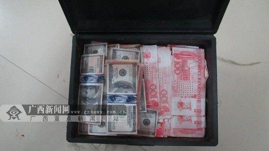 """所谓的""""美钞""""是假钞和冥币。"""