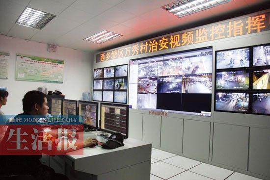 网格管理中心的监控大屏幕。