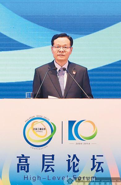 广西自治区主席陈武在第十届泛珠高层论坛发表演讲。记者 梁凯昌 摄