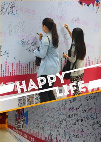 当晚所有到场的人,纷纷在巨大的签名墙上印上自己的名字。