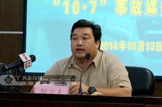 中铁隧道集团副经理王玉卿向媒体通报救援情况。广西新闻网记者 杨郑宝 摄