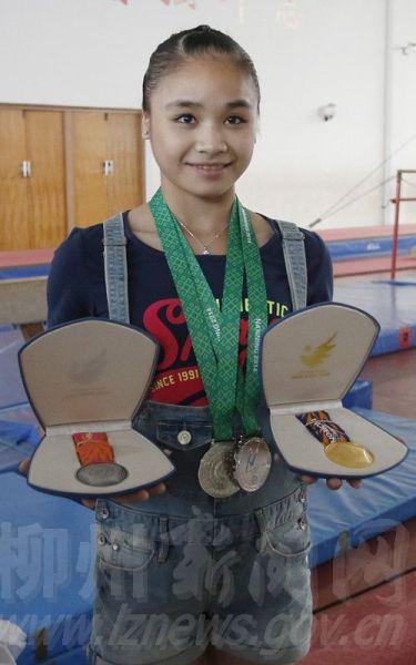 柳州妹和她的奖牌
