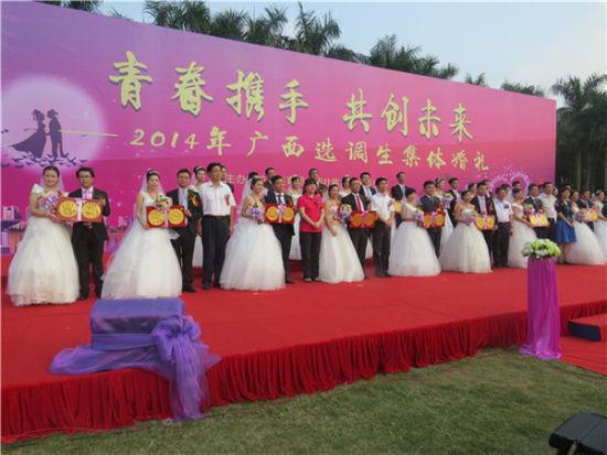 新人们在亲友见证下许下爱的誓言 图:王晓茵