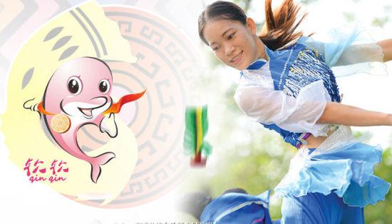第十三届广西少数民族运动会 图:钦州市宣