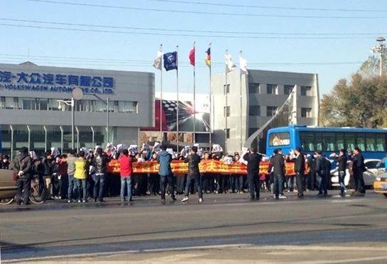 维权车主集结,一汽大众长春总部大门遭堵。图片来源网络