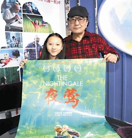 李保田说,自己在电影里和杨心仪最大的努力,就是要演得像真的爷孙俩